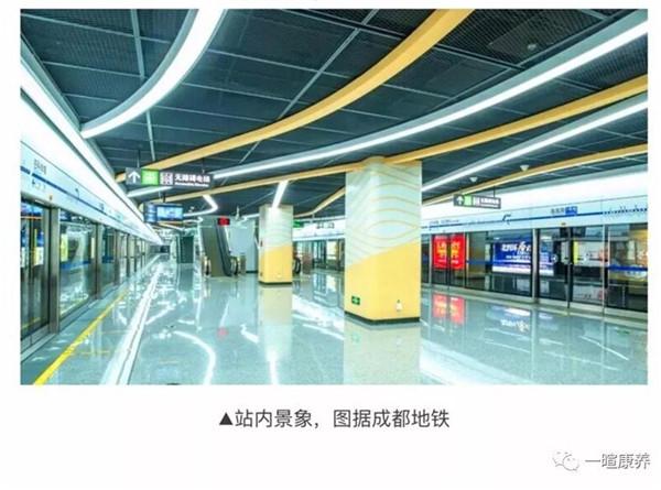 地铁一号线海昌站站内图