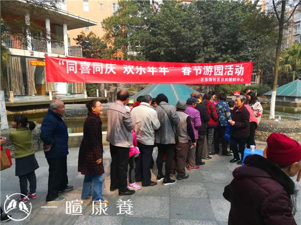春节游园活动4