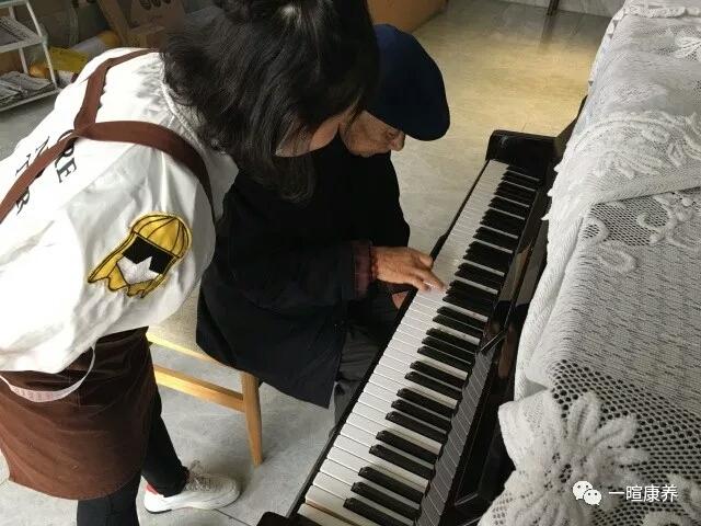 一暄康养照护师教刘爷爷弹钢琴