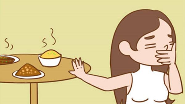 成都养老院一暄康养给大家介绍大家饭后为什么会出现恶心症状(1)-恶心1