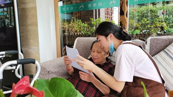 成都高端养老院能力评估意义-提供个性化的服务
