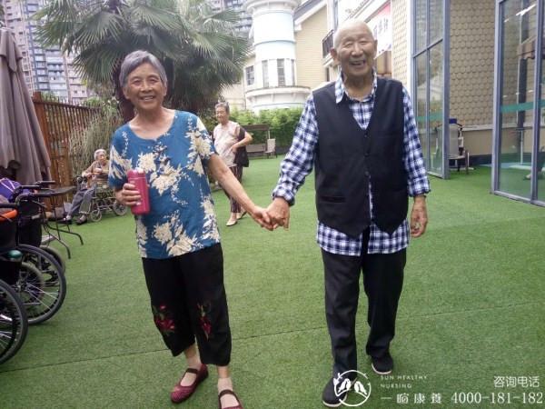 刘爷爷和商奶奶