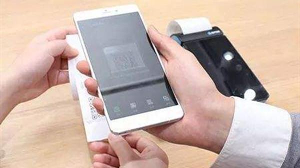 成都养老院一暄康养如何使用手机才安全(4)-手机2