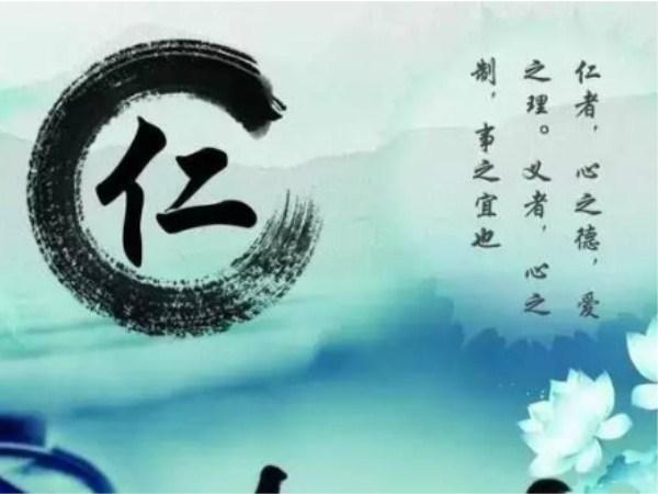 成都养老院 仁-插图2