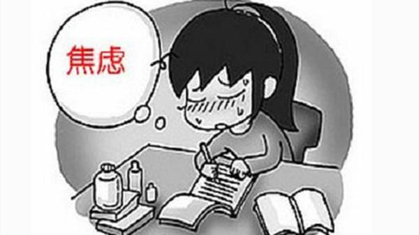 成都好的养老院一暄康养提醒莫名其妙感觉累的原因(二)-焦虑1