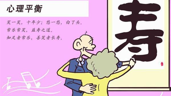 成都养老院经验分享-老年人做到三个平衡健康每一天-爷爷奶奶跳舞1