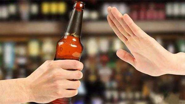 成都养老院一暄康养经验分享:高血压患者无需完全戒酒(一)