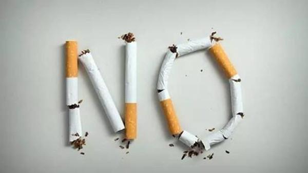 成都青羊区养老院-一暄康养推荐老人胃口不好如何改善(3)-戒烟1-封面
