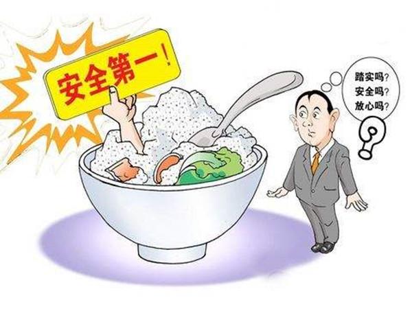 成都青羊区养老院-一暄康养推荐老人胃口不好如何改善(3)-食品安全5