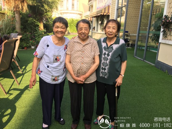 成都养老院|与老人在一起的快乐时光|一暄长者