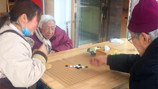 成飞集团附近的高端养老院一暄康养的精神文化生活(二)棋牌活动2