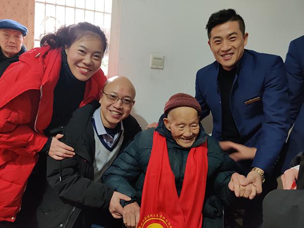 看望慰问百岁老人丨一暄康养践行公益一直在路上11