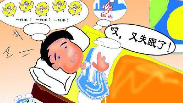 成都金牛区养老院告诉您怎样应对老年人的睡眠障碍1
