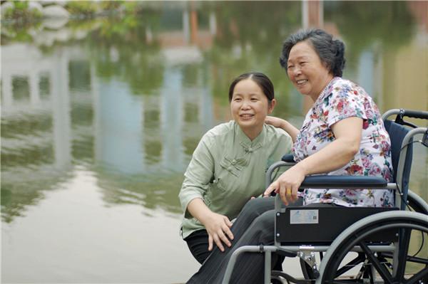 成都养老院收费标准高源于高服务