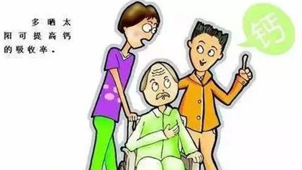 成都好的养老院经验分享-一暄康养-简单实用的抗癌生活方式-晒太阳