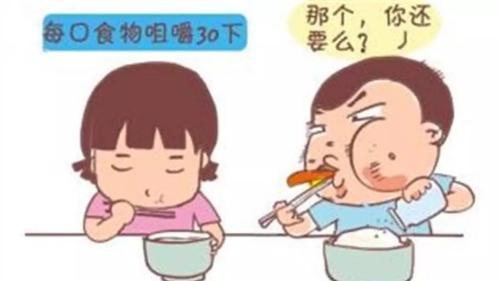 成都养老院一暄康养分享长寿的秘诀:细嚼慢咽(二)