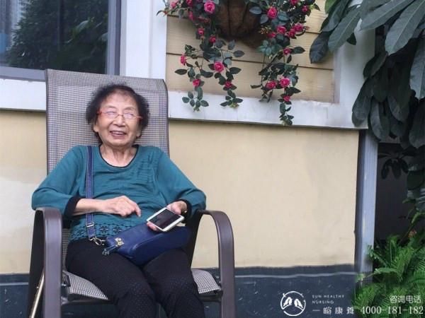 成都养老院|做一个精致的老奶奶