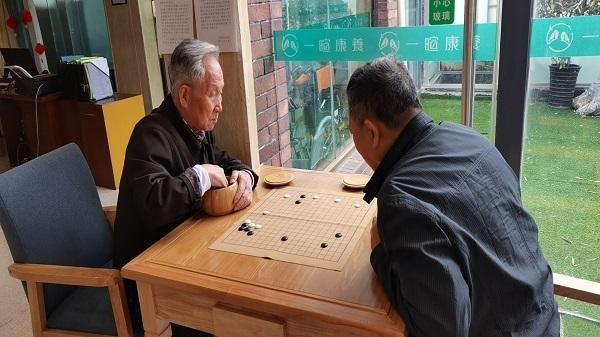 """创新养老服务模式 城市将建""""15分钟养老服务圈"""""""
