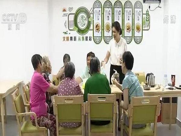 国家发改委下达70亿元投资养老和托育服务体系建设(下)