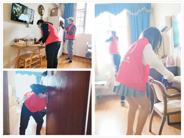 天元一善志愿者为成都养老院的爷爷奶奶打扫卫生4