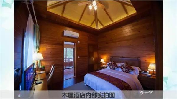 木屋酒店实景图