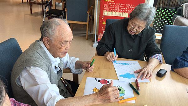 成都金牛养老院揭秘涂色对老人有哪些好处4