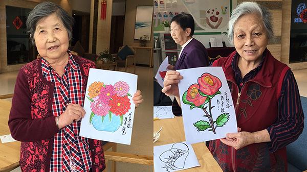 成都金牛区养老院老人透露涂色的技巧和作用4