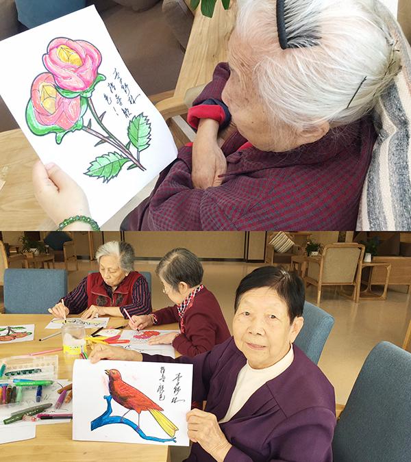 成都金牛区养老院老人透露涂色的技巧和作用5