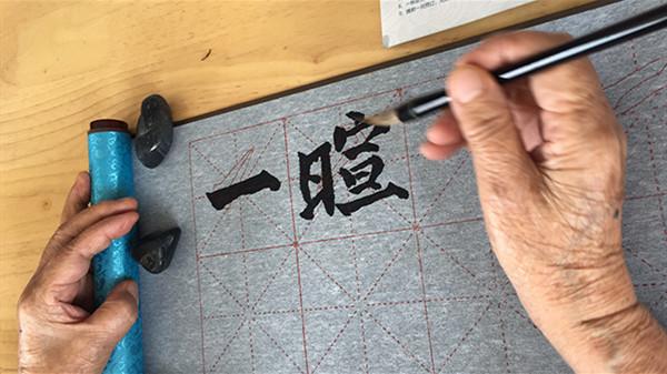 成都金牛区养老院分享老人练习书法的好处4