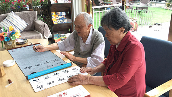 成都金牛区养老院分享老人练习书法的好处1