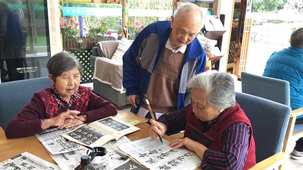 成都金牛区养老院分享老人练习书法的好处2