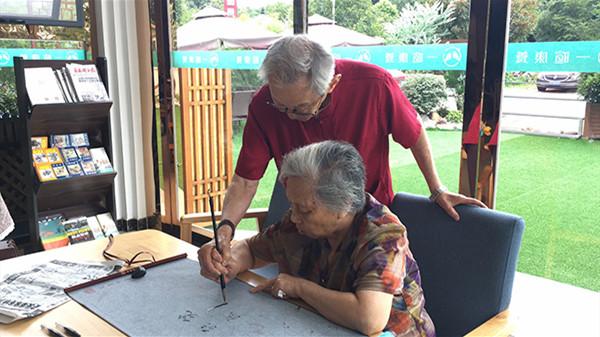 成都金牛区养老院分享老人练习书法的好处3