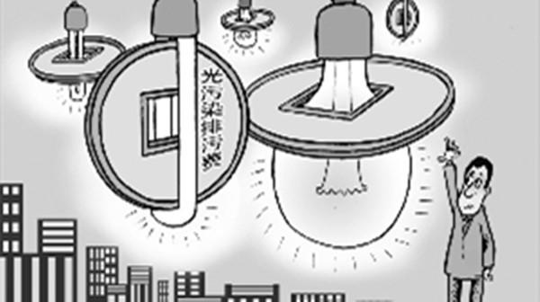 成都养老院一暄康养提醒夜市绚丽灯光的危害(3)-光污染2