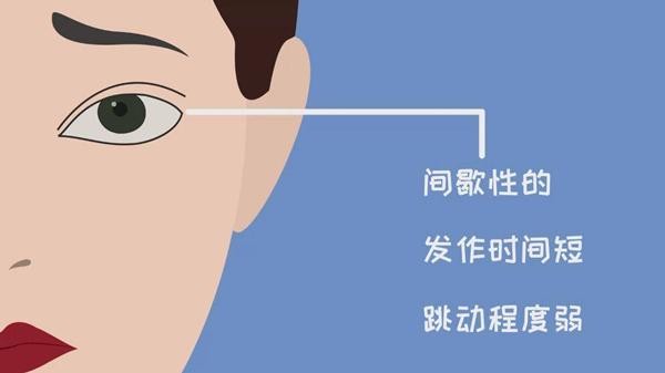 身体出现这些现象,成都金牛区养老院一暄康养提醒你压力可能超标了!-眼皮跳