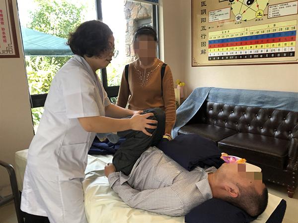中医理疗2