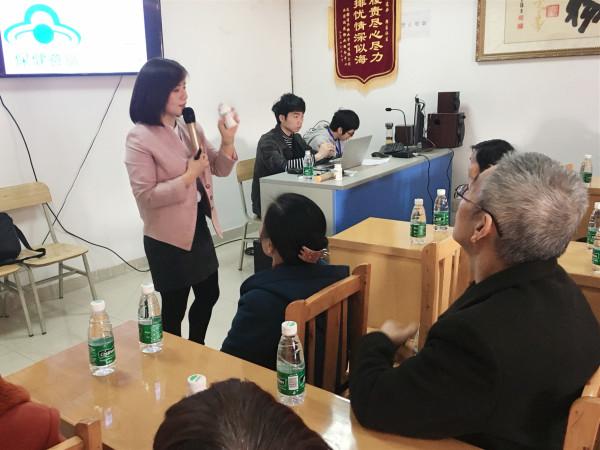 四川一暄科技有限公司总经理黄菲女士宣讲