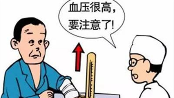 成都养老院一暄康养提醒引起脑梗塞的原因都有哪些呢(二)-高血压