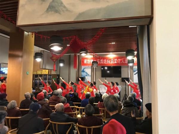 南山梦之乐舞蹈队关爱老人送温暖活动在成都养老院一暄康养举行 (2)