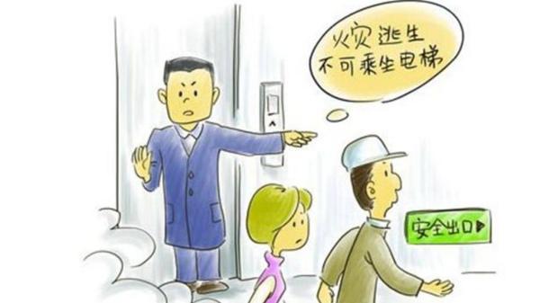 成都养老院一暄康养分享急救知识之高层火灾逃生篇-不要乘坐电梯