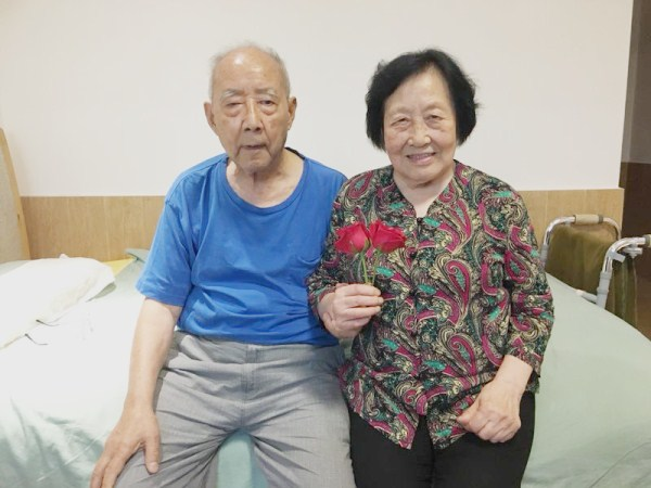 美好如初的爱情|一暄康养的罗奶奶和王爷爷
