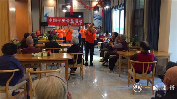 中国平安志愿者到一暄康养慰问长者