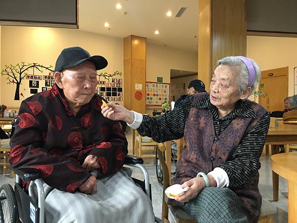 李爷爷和苏奶奶