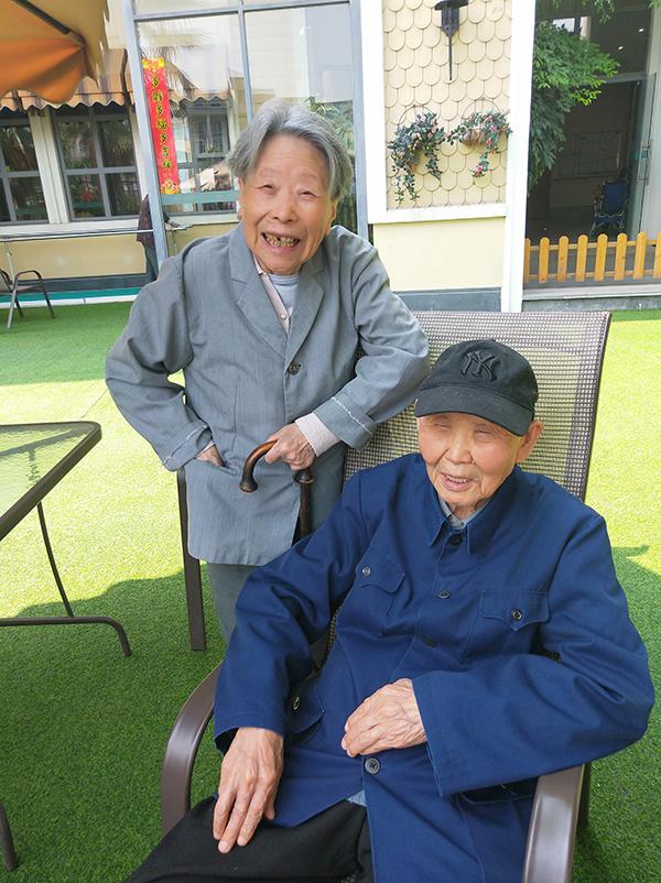 邵爷爷和李奶奶