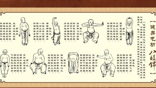 每天练习八段锦,经络疏通不是梦(下)