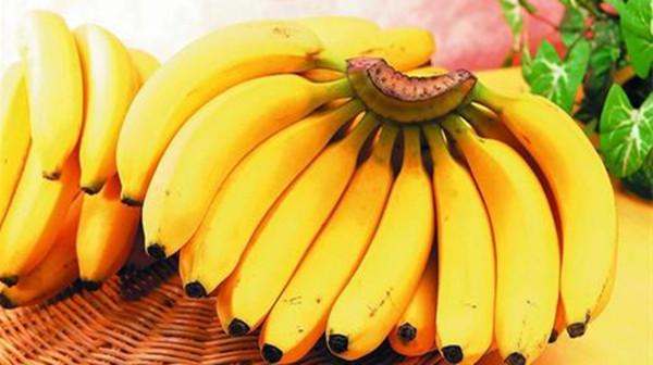 香蕉表皮有黑点后还能不能吃?成都金牛区养老院一暄康养为您解惑1(1)