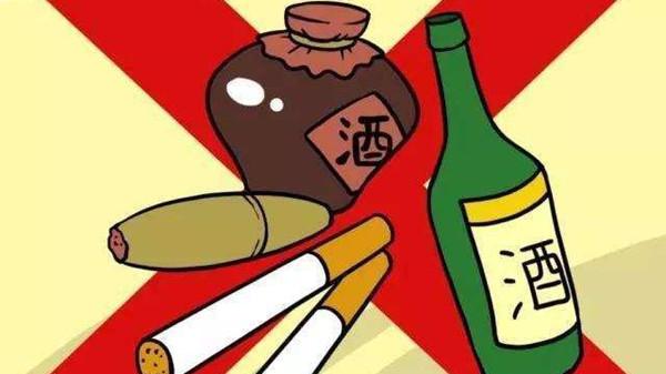 成都养老院一暄康养推荐降高血脂的方法(二)-戒烟酒