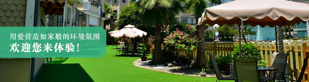 成都环境好的养老院,成都花园里的养老院,一暄康养用爱营造如家般的环境氛围,欢迎您来体验