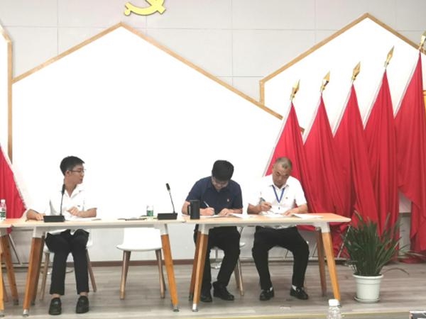 双方签署党领共建协议