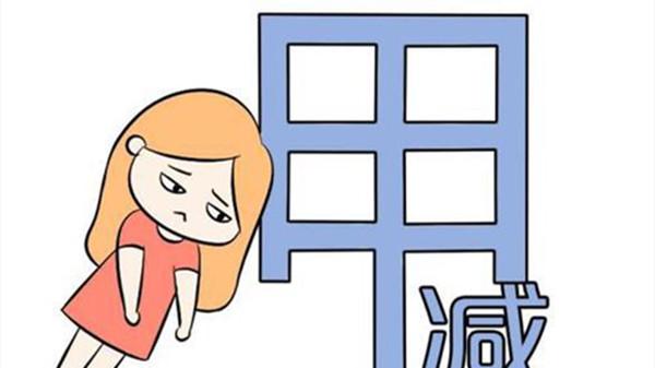 成都养老院一暄康养提醒甲减不重视会惹来各种并发症(2)-甲减1