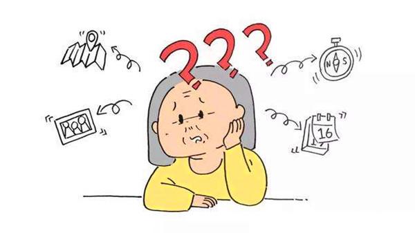 成都高端养老院-一暄康养介绍老年痴呆症的十大症状-健忘